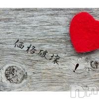 松本デリヘル ROXY(ロキシー)の3月9日お店速報「☆価格破壊に挑戦っ!☆」