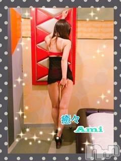 新潟メンズエステ癒々(ユユ) あみ(27)の11月23日写メブログ「お休みもらいましたm(。>__<。)m」