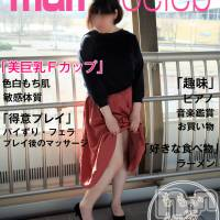 長岡人妻デリヘル mamaCELEB(ママセレブ)の5月20日お店速報「柔らかな表情には、どこか少女のような可愛らしい一面もある「ももかさん」」
