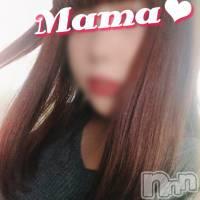 長岡人妻デリヘル mamaCELEB(ママセレブ)の6月17日お店速報「白い柔肌に十分に育った敏感なEカップ」