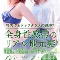 長岡人妻デリヘル mamaCELEB(ママセレブ)の5月16日お店速報「クールでキレイな美人」