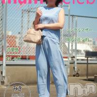 長岡人妻デリヘル mamaCELEB(ママセレブ)の5月18日お店速報「麗しき容姿と甘い色香の奥様」
