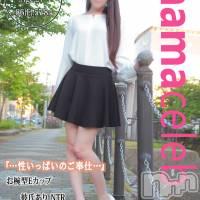 長岡人妻デリヘル mamaCELEB(ママセレブ)の5月18日お店速報「秘密の性癖を持つスレンダー巨乳美人」