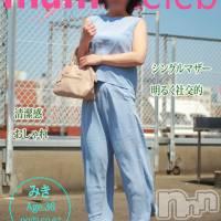 長岡人妻デリヘル mamaCELEB(ママセレブ)の5月21日お店速報「麗しき容姿と甘い色香の奥様」