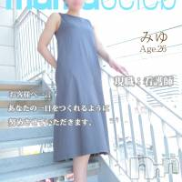 長岡人妻デリヘル mamaCELEB(ママセレブ)の7月2日お店速報「長身×細身=小顔美人といえば...!」