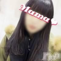 長岡人妻デリヘル mamaCELEB(ママセレブ)の4月10日お店速報「【まおさん】隠れた素顔は端正で整ったお顔立ちの秀出した輝きを放ちます。」