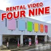 ビデオレンタル フォーナイン横越店