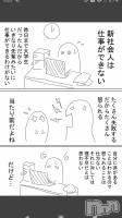 殿町キャバクラL-LUXURY(エルラグジュアリー) Yuri L‐(25)の6月21日写メブログ「理解できない」