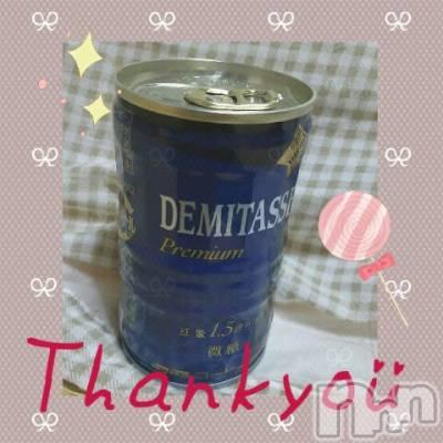 伊那デリヘル ピーチガール みさと(24)の11月21日写メブログ「ありがとうございました!」