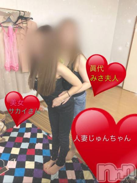 三条デリヘル人妻じゅんちゃん(ヒトヅマジュンチャン) 今井まい(29)の5月7日写メブログ「サボりまくってましたね(><)」