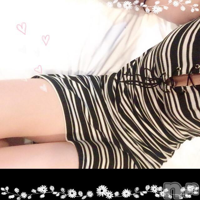 松本デリヘルスイートパレス 敏感姫【まひろ】(18)の2018年4月16日写メブログ「今日も♡」
