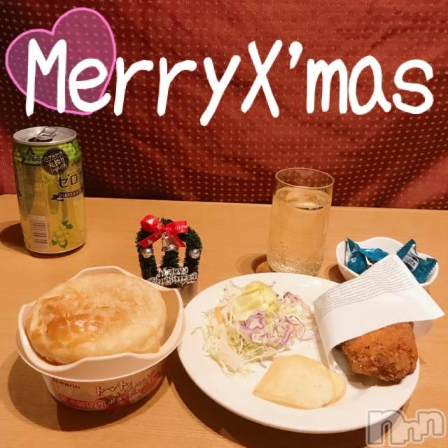伊那デリヘルピーチガール ゆき(25)の12月25日写メブログ「★.メリークリスマス!」