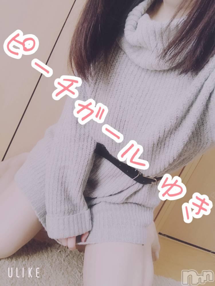 伊那デリヘルピーチガール ゆき(25)の2月2日写メブログ「★.昨日の出勤のこと」