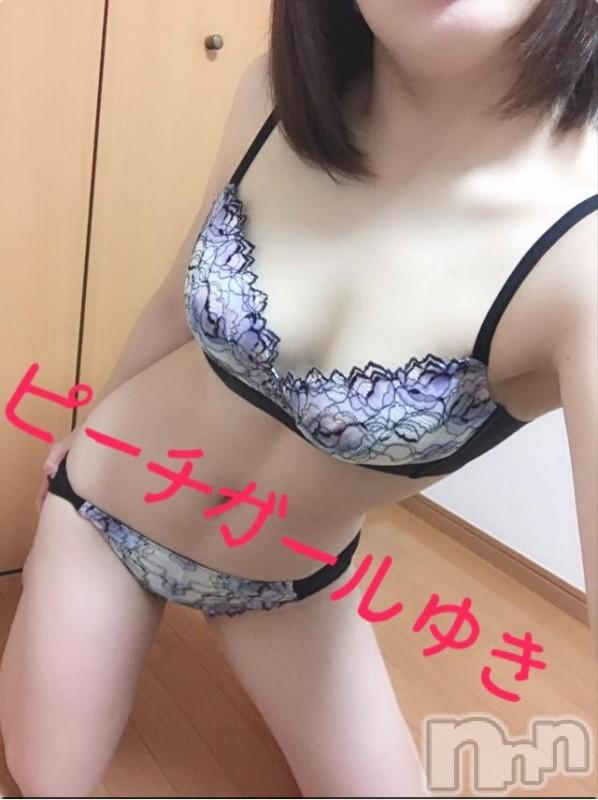 伊那デリヘルピーチガール ゆき(24)の2018年11月10日写メブログ「★.しーん…」