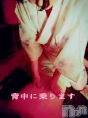 直江津リラクゼーション(ワンネス)のお店速報「乗っちゃうかも?」