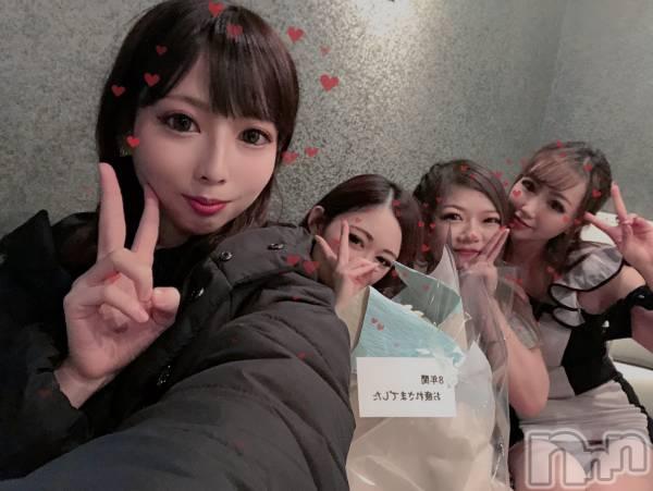 新潟駅前キャバクラDiletto(ディレット) 美嘉の2月2日写メブログ「日曜日」