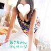 朝予約★朝ちゃん(30)