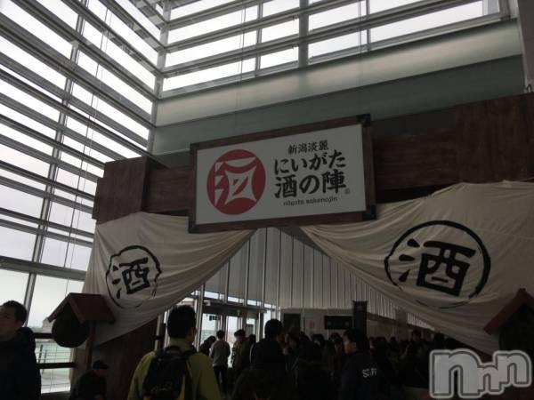 新潟駅前キャバクラDiletto(ディレット) みかの3月12日写メブログ「参戦」