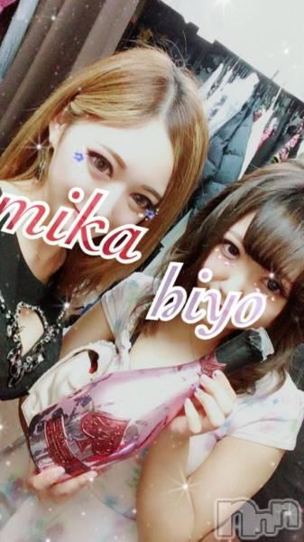 新潟駅前キャバクラDiletto(ディレット) みかの7月8日写メブログ「可愛い」
