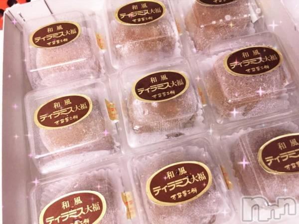 新潟駅前キャバクラDiletto(ディレット) の2018年9月16日写メブログ「頂き物♡」