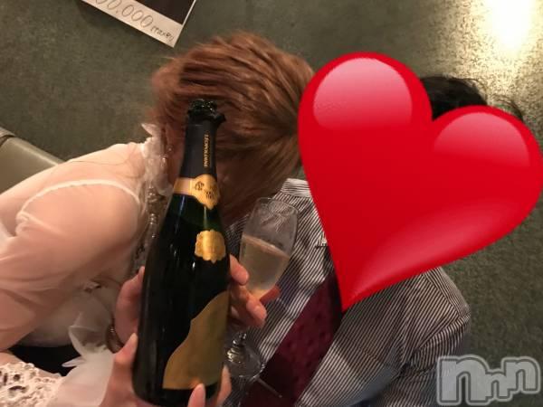新潟駅前キャバクラDiletto(ディレット) 美嘉の6月8日写メブログ「嬉しい!」