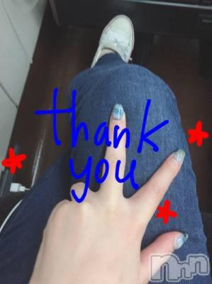 長野人妻デリヘル 長野奥様幕府(ナガノオクサマバクフ) ミミ(24)の9月5日写メブログ「14日間ありがとうございました。」