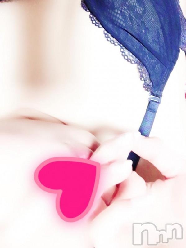 長野人妻デリヘル長野奥様幕府(ナガノオクサマバクフ) ミミ(24)の2019年1月14日写メブログ「プレジデント203号室のお兄さんへ」