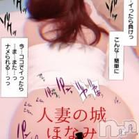 新潟人妻デリヘル 人妻の城(ヒトヅマノシロ)の5月26日お店速報「レア出勤あり☆」