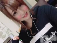 古町スナックsnack NODOKA(スナックノドカ) みのり(24)の4月3日写メブログ「_」