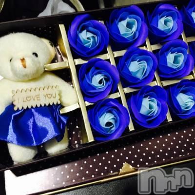 古町ガールズバーカフェ&バー KOKAGE(カフェアンドバーコカゲ) みのり(24)の10月5日写メブログ「HappyBithday!!」