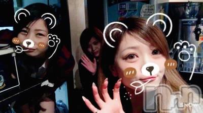 古町ガールズバーカフェ&バー KOKAGE(カフェアンドバーコカゲ) みのり(24)の3月16日写メブログ「たかはしどーこだ!」