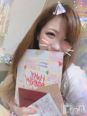 古町スナックsnack NODOKA(スナックノドカ) チーママみのり(25)の10月7日写メブログ「お誕生日ありがとうございました!!」