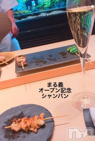 古町スナックsnack NODOKA(スナックノドカ) チーママみのりの12月7日写メブログ「まる義で同伴!?」