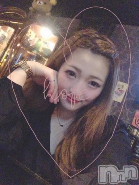 古町スナックsnack NODOKA(スナックノドカ) チーママみのりの2月12日写メブログ「寒さには負けるな!!!」