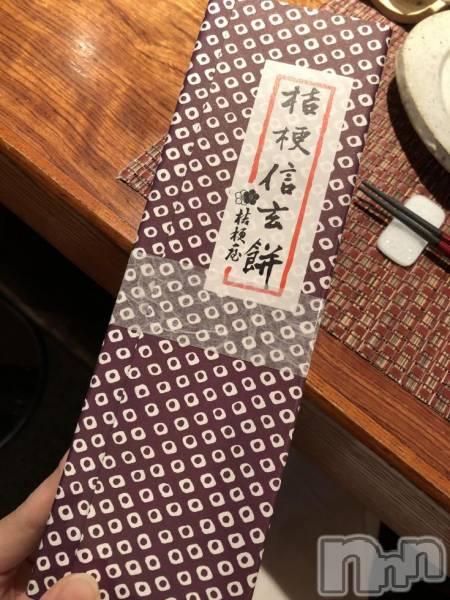 高田スナックGIRLS LOUNGE EIGHT(ガールズ ラウンジ エイト) の2018年6月13日写メブログ「6月13日17時05分のブログ」