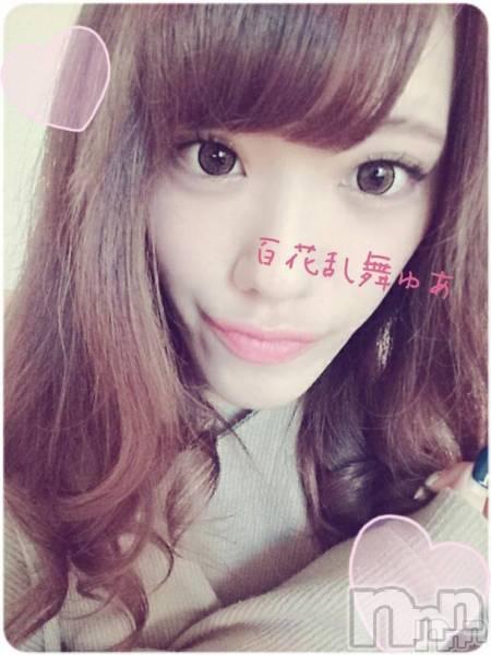 新潟デリヘル百花乱舞(ヒャッカランブ) ゆあ(22)の2017年10月12日写メブログ「前髪切りたい欲」