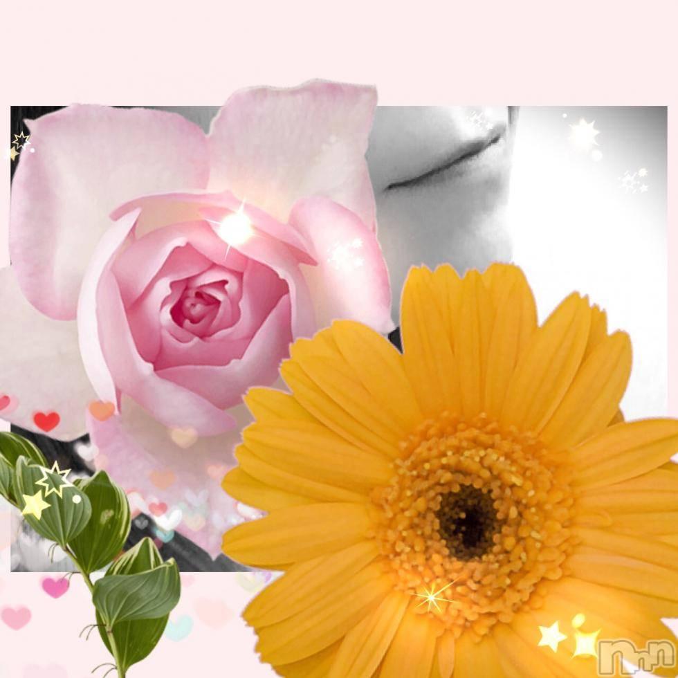 上田デリヘル天然果実 上田店(テンネンカジツ ウエダテン) (完熟) かおる(43)の3月30日写メブログ「おはよ(*^^*)」