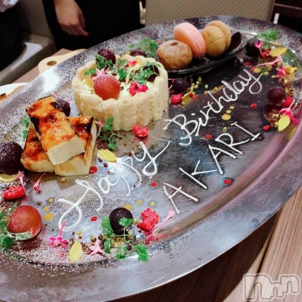 殿町キャバクラclub visee(クラブ ヴィセ) 月野あかりの9月23日写メブログ「ちょっと前に誕生日♡俺のイタリアン」