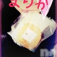 長野デリヘル WIN(ウィン) まりか/輝き(24)の1月20日写メブログ「残りご予約枠僅かだって♪」