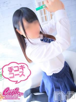 ゆう(19) 身長156cm、スリーサイズB88(E).W57.H86。新潟手コキ CECIL新潟店在籍。