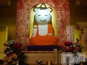 松本デリヘルPrecede(プリシード) はづき(37)の2月16日写メブログ「にゃんにゃん?」