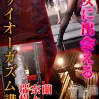 松本SM coin d amour(コインダムール)の3月13日お店速報「おしっこは好きですか?イベント最終日!」