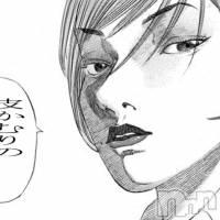 松本SM coin d amour(コインダムール)の5月16日お店速報「包茎でよかった、そう思う日がきっと来る。」