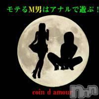 松本SM coin d amour(コインダムール)の7月4日お店速報「前立腺初期化は大変だよ。気を付けてやってね♪ご予約はお早目に♪」
