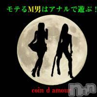 松本SM coin d amour(コインダムール)の7月8日お店速報「包茎は長所です。平日限定でホテル割もあります。」