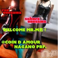 松本SM coin d amour(コインダムール)の2月1日お店速報「ストーリープレイもM性感の醍醐味です。新人お姉様も出勤です♪」
