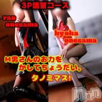 松本SM coin d amour(コインダムール)の6月21日お店速報「3P講習コース無事終わりました。」