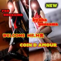 松本SM coin d amour(コインダムール)の6月22日お店速報「水曜は10:30からプレイ可能です。新人お姉様も出勤♪」