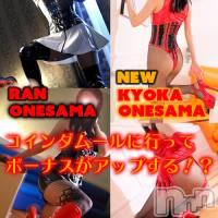 松本SM coin d amour(コインダムール)の6月28日お店速報「新人お姉様も出勤♪コインダムールに行かないとボーナス査定に響く。」