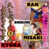 松本SM coin d amour(コインダムール)の7月9日お店速報「朝コイン知ってますか?そろそろ商戦突入ですかね♪今日は3人出勤です♪」